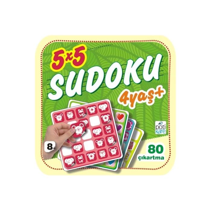5X5 Sudoku - 8