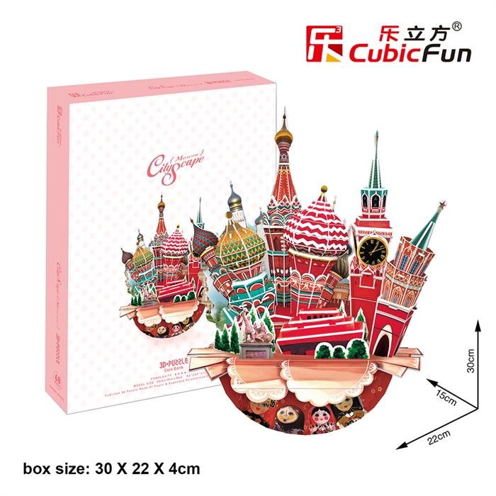 Cubic Fun 3D 68 Parça Puzzle Cityscape Moskova Şehir Kompozisyonu