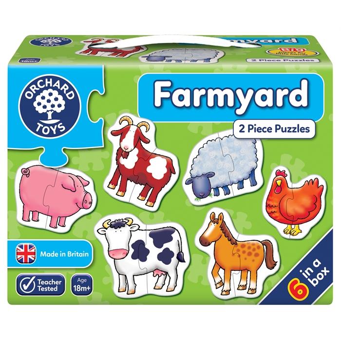 Orchard Çiftlik (Farmyard)