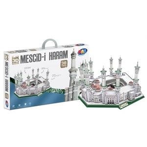 PAL Mescid-i Haram 3D Puzzle