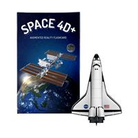 Octagon Studio Space 4D+