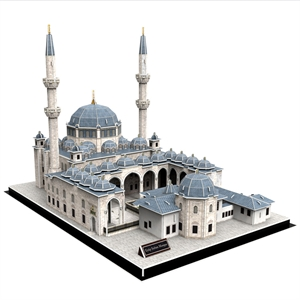 Cubic Fun 3D 150 Parça Puzzle Eyüp Sultan Camii